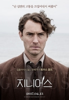 Genius - South Korean Movie Poster (xs thumbnail)
