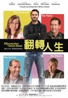 The Resurrection of Gavin Stone - Taiwanese Movie Poster (xs thumbnail)
