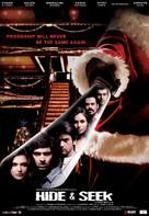 Hide & Seek - Indian Movie Poster (xs thumbnail)