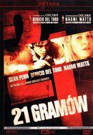 21 Grams - Polish Movie Cover (xs thumbnail)