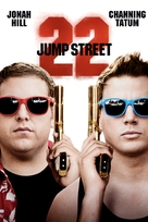 22 Jump Street - Movie Cover (xs thumbnail)