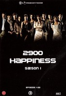 """2900 Happiness"" - Danish Movie Cover (xs thumbnail)"