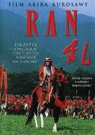 Ran - Czech DVD movie cover (xs thumbnail)