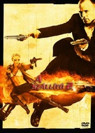 Transporter 2 - Hungarian DVD cover (xs thumbnail)