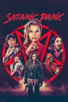 Satanic Panic - Movie Poster (xs thumbnail)