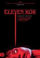 Malignant - Hungarian Movie Poster (xs thumbnail)