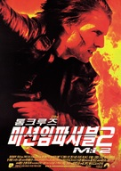 Mission: Impossible II - South Korean Movie Poster (xs thumbnail)
