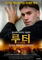Luther - South Korean Movie Poster (xs thumbnail)