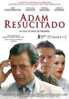 Adam Resurrected - Spanish Movie Poster (xs thumbnail)