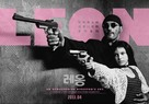 Léon - South Korean Movie Poster (xs thumbnail)