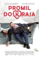 Drunk Parents - Macedonian Movie Poster (xs thumbnail)