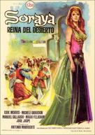 Anthar l'invincibile - Spanish Movie Poster (xs thumbnail)