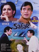 Safar - Indian Movie Cover (xs thumbnail)