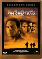 The Great Raid - poster (xs thumbnail)