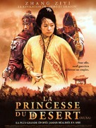 Musa - French poster (xs thumbnail)