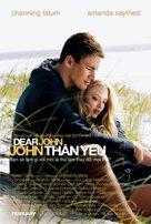 Dear John - Vietnamese Movie Poster (xs thumbnail)