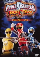 """Power Rangers Ninja Storm"" - French Movie Cover (xs thumbnail)"