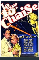 The Thirteenth Chair - French Movie Poster (xs thumbnail)