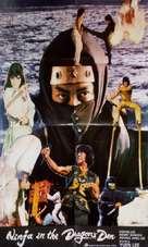 Long zhi ren zhe - Movie Poster (xs thumbnail)