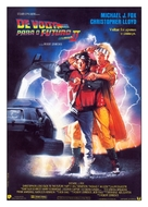 Back to the Future Part II - Brazilian Movie Poster (xs thumbnail)