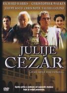 """Julius Caesar"" - Croatian poster (xs thumbnail)"