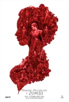 Pride and Prejudice and Zombies - Romanian Movie Poster (xs thumbnail)