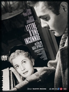 Letter from an Unknown Woman - French Re-release poster (xs thumbnail)