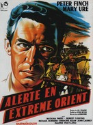 Windom's Way - French Movie Poster (xs thumbnail)