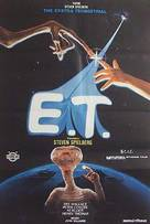 E.T.: The Extra-Terrestrial - Turkish Movie Poster (xs thumbnail)