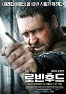 Robin Hood - South Korean Movie Poster (xs thumbnail)