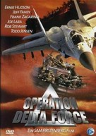 Operation Delta Force - German Movie Cover (xs thumbnail)
