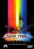 Star Trek: The Motion Picture - Uruguayan DVD movie cover (xs thumbnail)
