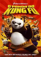 Kung Fu Panda - Portuguese DVD movie cover (xs thumbnail)