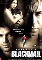 Blackmail - Indian Movie Poster (xs thumbnail)