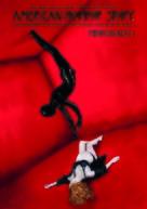 """American Horror Story"" - Brazilian DVD movie cover (xs thumbnail)"