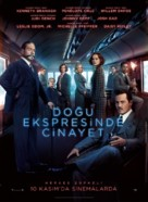Murder on the Orient Express - Turkish Movie Poster (xs thumbnail)