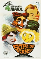 Duck Soup - Spanish Re-release movie poster (xs thumbnail)
