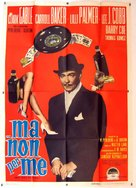 But Not for Me - Italian Movie Poster (xs thumbnail)