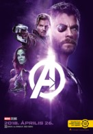Avengers: Infinity War - Hungarian Movie Poster (xs thumbnail)