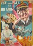 Rise and Fall of Idi Amin - Movie Cover (xs thumbnail)