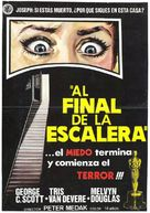 The Changeling - Spanish Movie Poster (xs thumbnail)