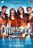 Dilwale - Indian Movie Poster (xs thumbnail)