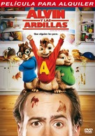 Alvin and the Chipmunks - Spanish DVD movie cover (xs thumbnail)