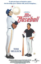 Mr. Baseball - German VHS cover (xs thumbnail)