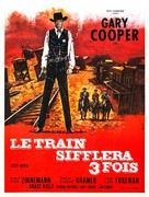 High Noon - French Movie Poster (xs thumbnail)