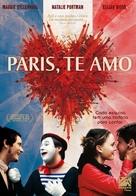 Paris, je t'aime - Brazilian Movie Cover (xs thumbnail)