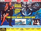 The Spy Who Loved Me - British Movie Poster (xs thumbnail)