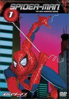 """""""Spider-Man"""" - Japanese DVD cover (xs thumbnail)"""