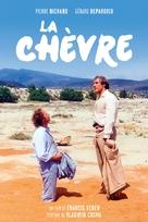La chèvre - French Movie Cover (xs thumbnail)
