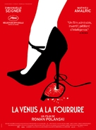 La Vénus à la fourrure - French Movie Poster (xs thumbnail)
